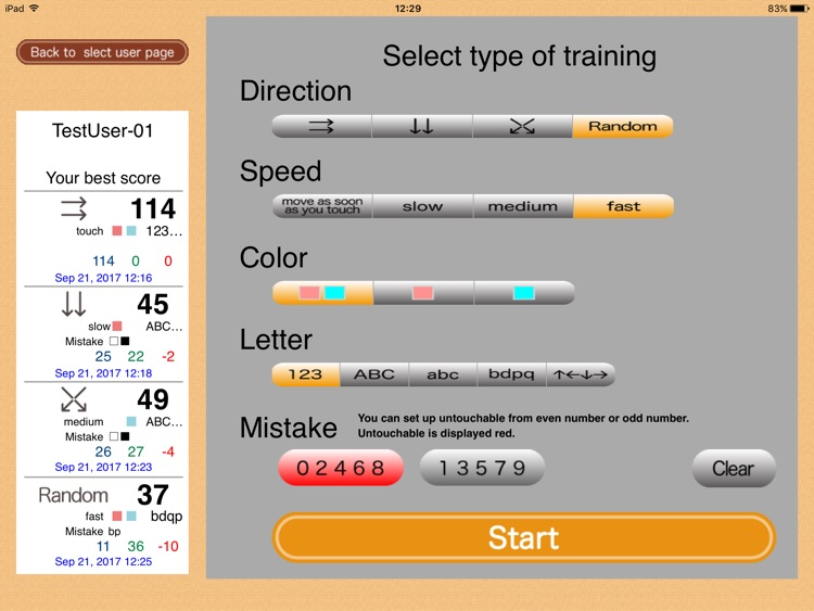 Vision Training 1 screenshot-2