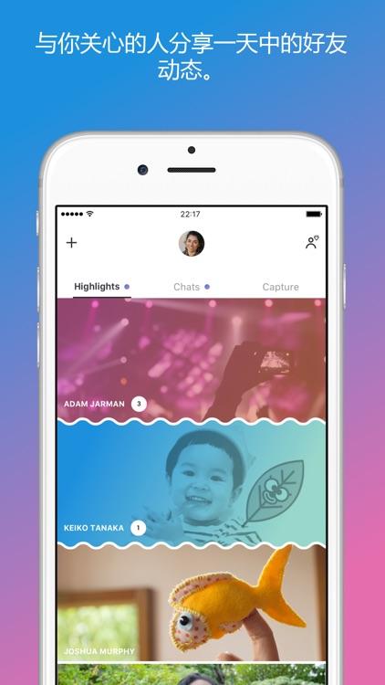 iPhone 版 Skype screenshot-4