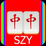 中国方块 by SZY - 一个拼图益智游戏