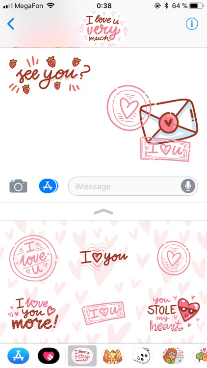 Love Letters! screenshot-3
