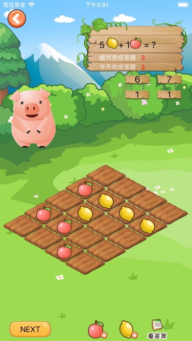 Pink Pig Numbers & Kids Math screenshot one
