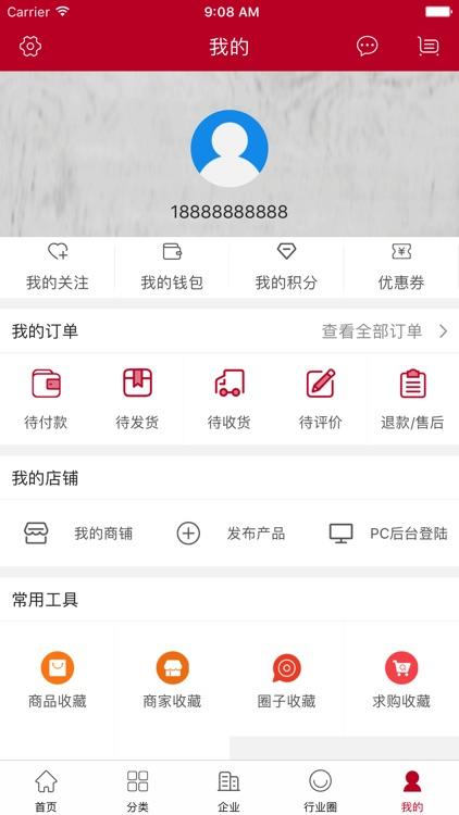 中国奢侈品交易平台 screenshot-4