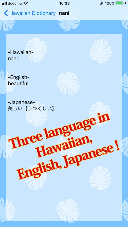 Olelo Hawai'i Dictionary screenshot-4