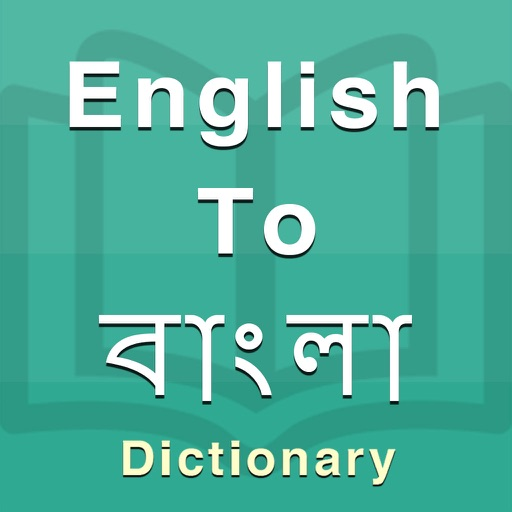 Bengali Dictionary Offline App Data & Review - Education
