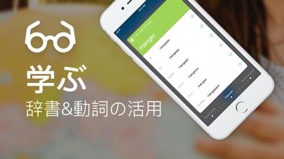 翻訳&辞書 - 翻訳機スクリーンショット