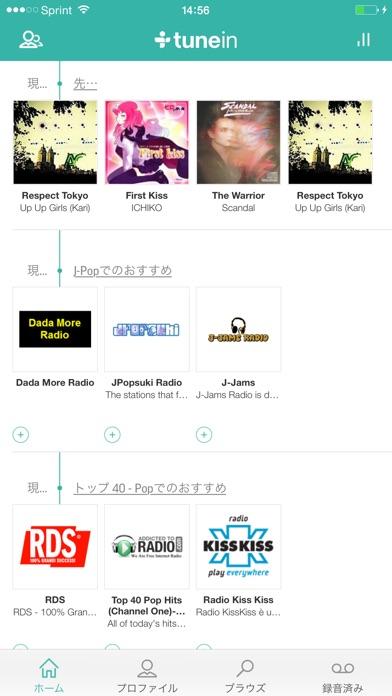 TuneIn Radio Pro ScreenShot4