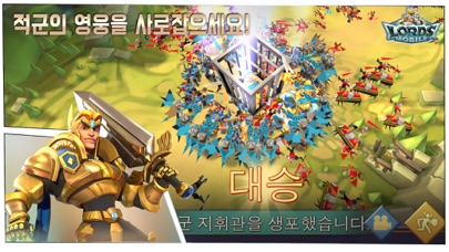 Lords Mobile: 온라인 영웅 전쟁 RPG for Windows