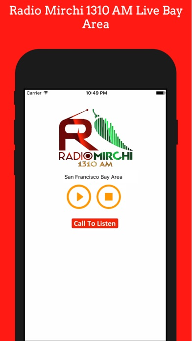 Radio Mirchi 1310 AM Screenshot