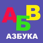 ABC games for kids 3 year olds icon