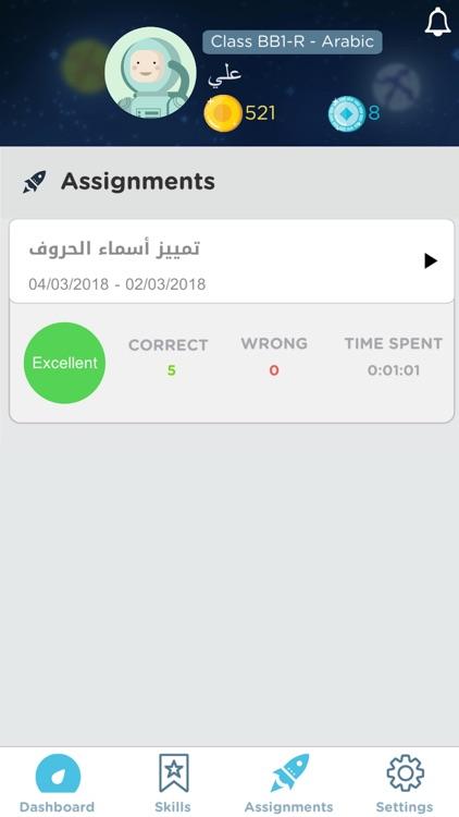 BravoParent screenshot-6