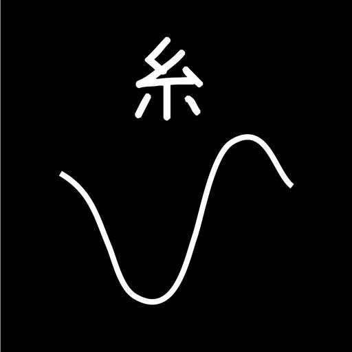 激ムズの糸 日本1決定戦!
