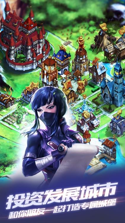 商店英雄(Shop Heroes)-模拟经营,体验人生乐趣 screenshot-4