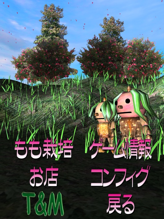 Momo's Peach Festival Farm screenshot 9