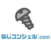 ねじやボルト、ナットなど締結部品の通販ねじコンシェル.com