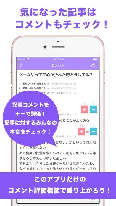 https://is3-ssl.mzstatic.com/image/thumb/Purple118/v4/a6/45/bc/a645bc0a-ec12-4490-2235-16895a544baa/source/392x696bb.jpg