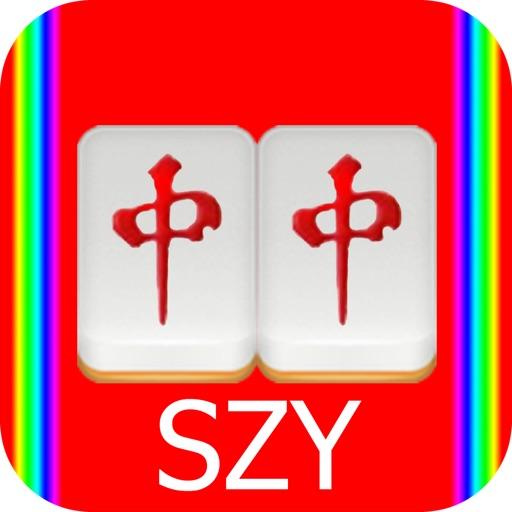 Маджонг домино by SZY