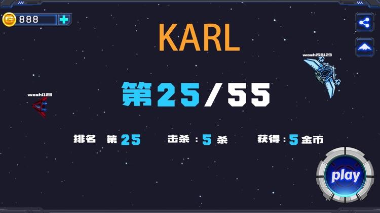 绝地大逃杀:雷霆大作战求生游戏 screenshot-4