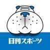 ニッカンAR-日刊スポーツ新聞社がお届けするAR(拡張現実)
