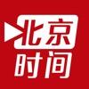 北京时间-热点新闻头条、短视频推荐