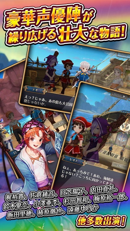黒の騎士団〜ナイツクロニクル〜 screenshot-3