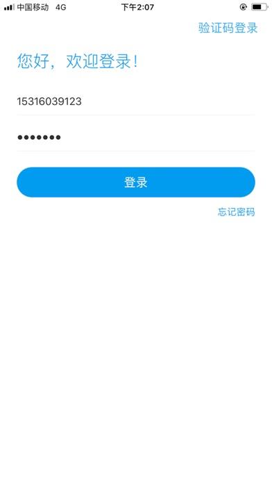 monschau慕飒 screenshot #1