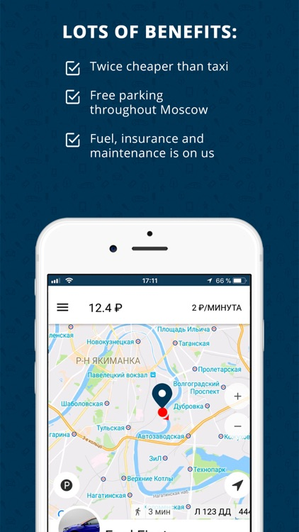 BelkaCar: Moscow carsharing screenshot-1
