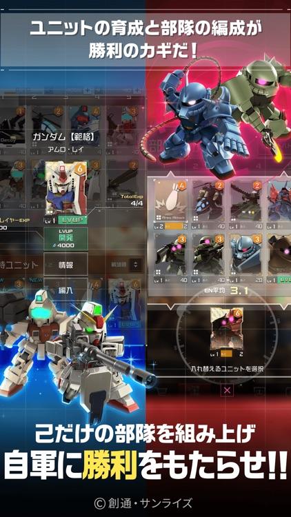 機動戦士ガンダム 即応戦線 screenshot-3