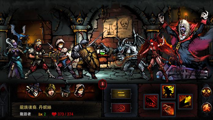 地牢求生 - 無盡的迷宮 Screenshot