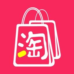 淘伴 - 购物伴侣