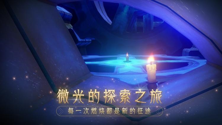 蜡烛人:与影同行 screenshot-3