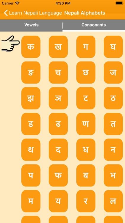 Learn Nepali Language