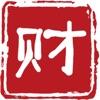 理财通(金融计算器,财务诊断,专项规划)