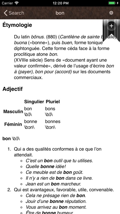 Grand Tour French Dictionary screenshot-1