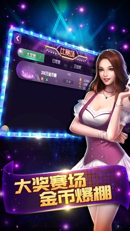 欢乐德州扑克x单机电玩街机游戏 screenshot-4