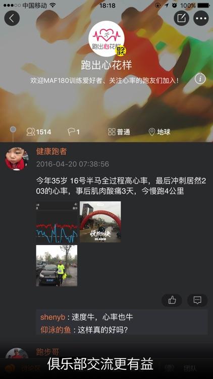 Tulipsport screenshot-4