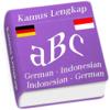 Kamus Lengkap - German