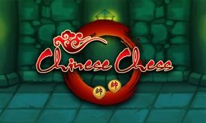 Chinese Chess TV