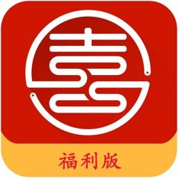 四喜进宝福利版-16%高收益理财平台