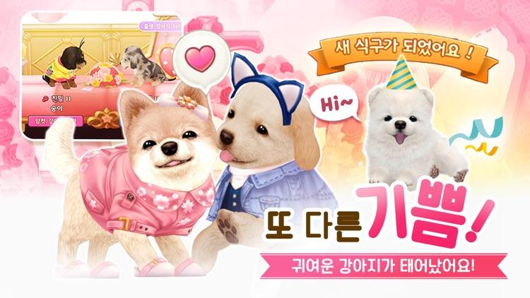 마이프렌즈: Dogs(독스) screenshot-4