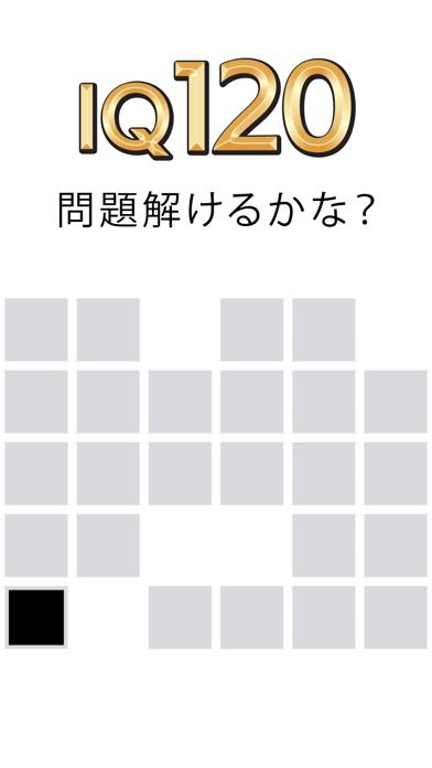 Fill 一筆書き パズル ゲームのおすすめ画像5