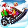 圣诞老人雪橇大作战:模拟赛车游戏