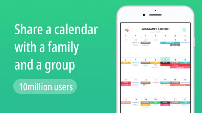 TimeTree: Shared Calendar Screenshot