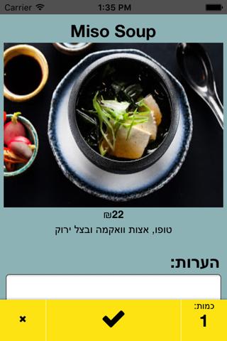 גרנד קפה טורקיז - náhled