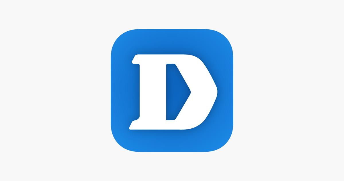 mydlink Lite în App Store