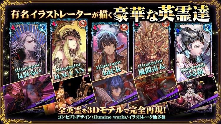 ソウルリバース ゼロ(SOUL REVERSE ZERO) screenshot-3