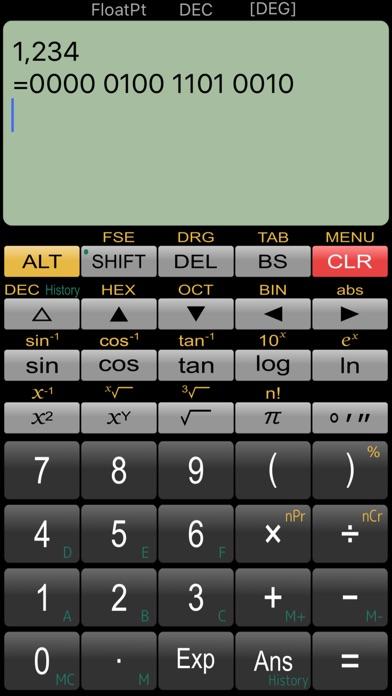 関数電卓 Panecal Plus screenshot1