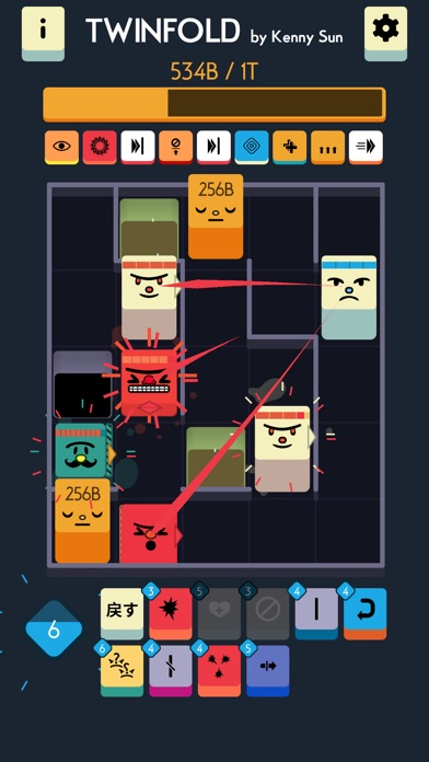 Screenshot for Twinfold in Japan App Store