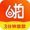 啪啪钱包-借钱给你花的小额信用贷款app