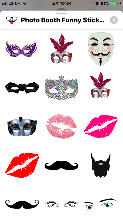 Photo Booth Funny Stickers