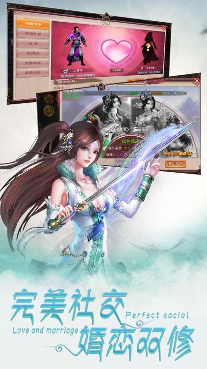 剑御情缘ol-一款成就仙侠世界的动作手游 screenshot-4